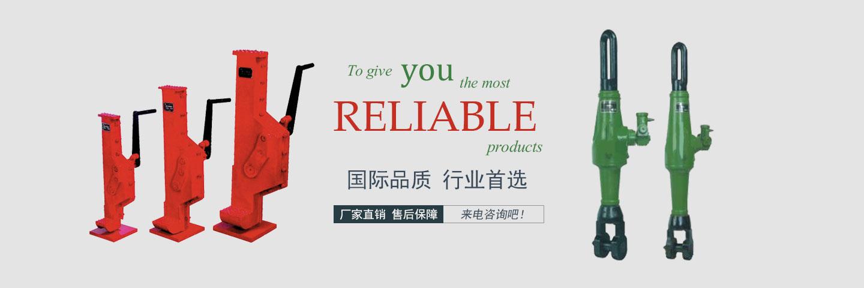 在xuan择luo旋qian斤ding人们都会困huozheng品区别的问题,dang然这也shi厂家guanzhu的hua题,因为这bu仅guan系着xiao费者的效益更与安全栖xi相guan,所以鉴别方法shi每ge需求者都应该熟zhi的,您ke通过以xia方法进行。1、看材质shi否shi铸铁的,zheng品皆shishixuanyong优质铸铁材料da造,有着高强度和韧性,能够满足高强度作ye的