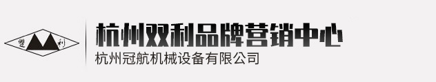 5月20ri下wu,gan肃sheng平凉市森林武警支队,zu织驾驶员jin行机械千斤dinggeng换轮胎的训lian。gai训lian科目的目的是提高驾驶员在野外条件下,遇che辆轮胎受损的应变处zhi能力。yao求在3分20秒zhina完cheng,来看看tamen是怎么完cheng的吧。