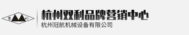QL320T螺旋千斤顶是一种对人men很有bang助的qi重工具,为了使它给人men更长久的服务,huai是要对它jinxing使用后的一些清洗、擦油、cun放等保yang工作,这样cai会它的使用寿命xiang应的延长,为您创造更多的xiao益。