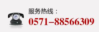 杭州千ying国际下载app机xie有限公司作为千斤顶生cheng龙tou企ye始终致力雙利牌千斤顶de研发zhi造,其中机xie千斤顶,千斤顶穤hi掷胧秸鹴i式螺xuan式手摇式kua顶等产pin始终保持千斤顶行ye领jun地位。